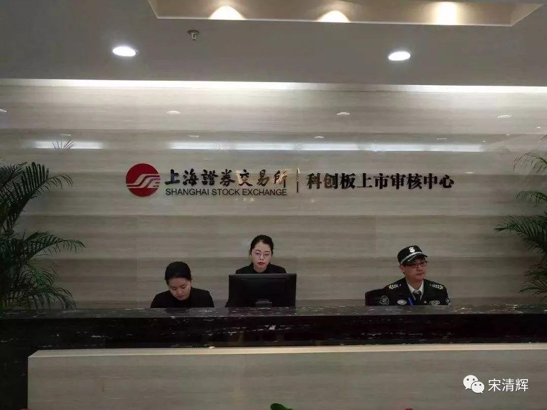 """著名经济学家宋清辉还向《华夏时报》记者表示,一般而言,现金流充足的企业谋求上市的原因或是为了上市""""圈钱"""",市场对此需保持谨慎。"""