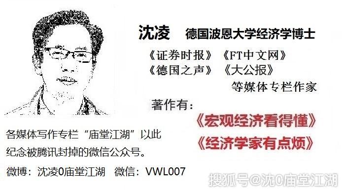 沈凌*DW:中国基础设施依然大有可为