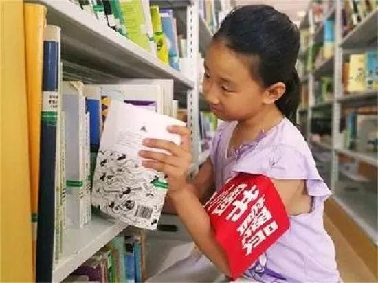 """【未成年人】廊坊市图书馆20名""""小小图书管理员""""上岗 过一个书香暑假"""