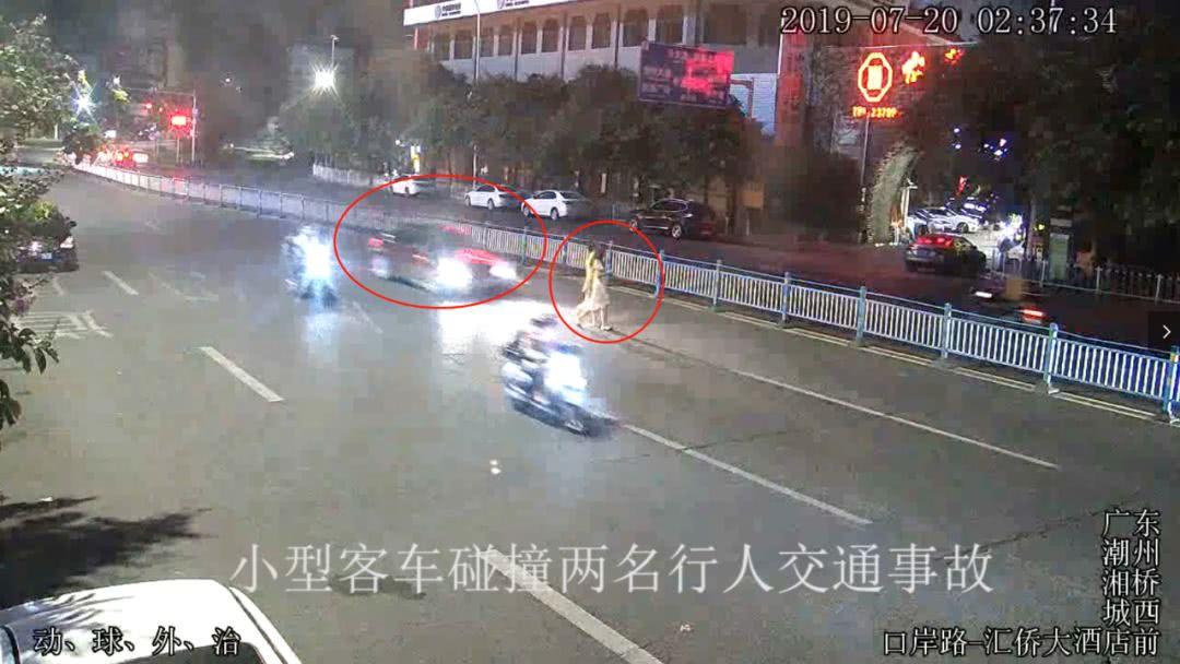 两女子凌晨过马路被撞飞,肇事司机竟是无证驾驶