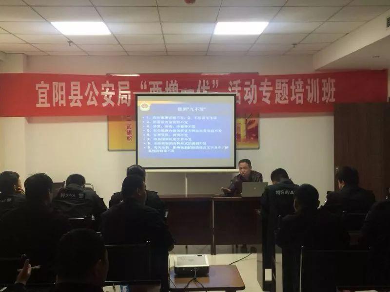 【宜阳公安】高质量民意建设先进警官-赵利军