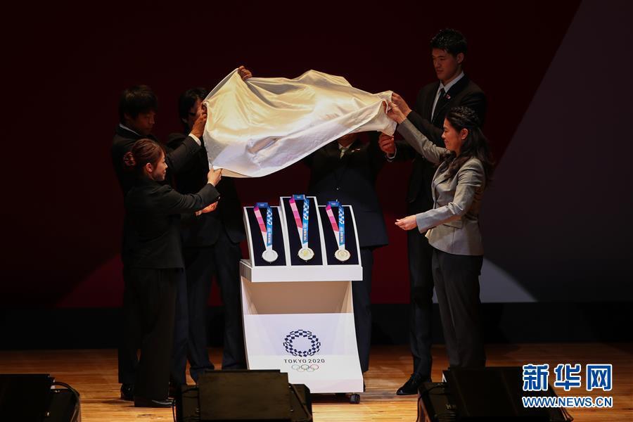 2020年东京奥运会奖牌亮相