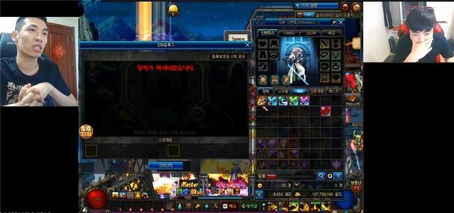 游戏综合资讯-DNF:旭旭宝宝远程指挥一阵雨增幅装备 再获一个霸气新称号(2)