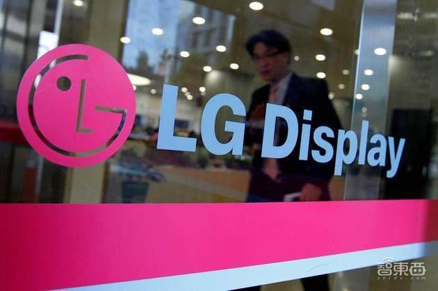 LG投入3万亿韩元扩大OLED产线,或于2020年为iPhone供货