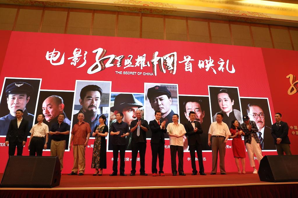 《红星照耀中国》: 李雪健出演鲁迅分享拍摄感受