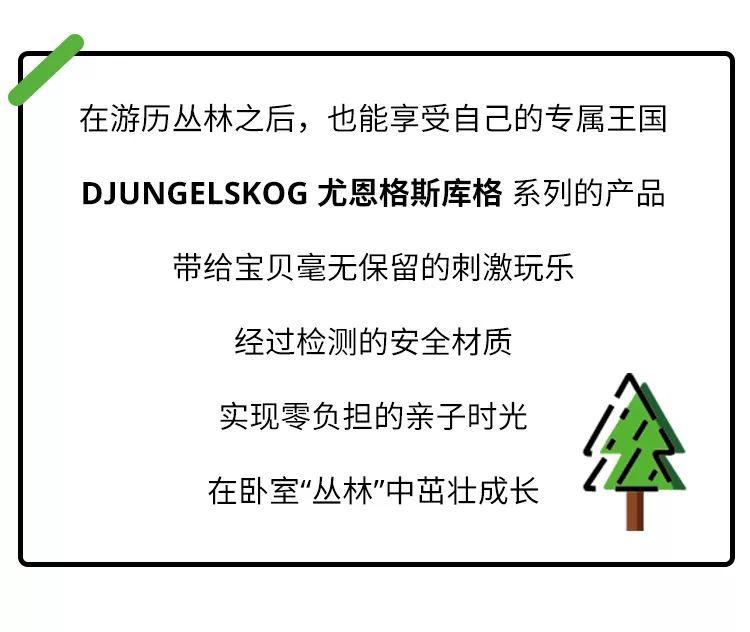 """宠物-免费yoqq我等不及,要成为这片""""丛林""""的主人!yoqq资源(15)"""