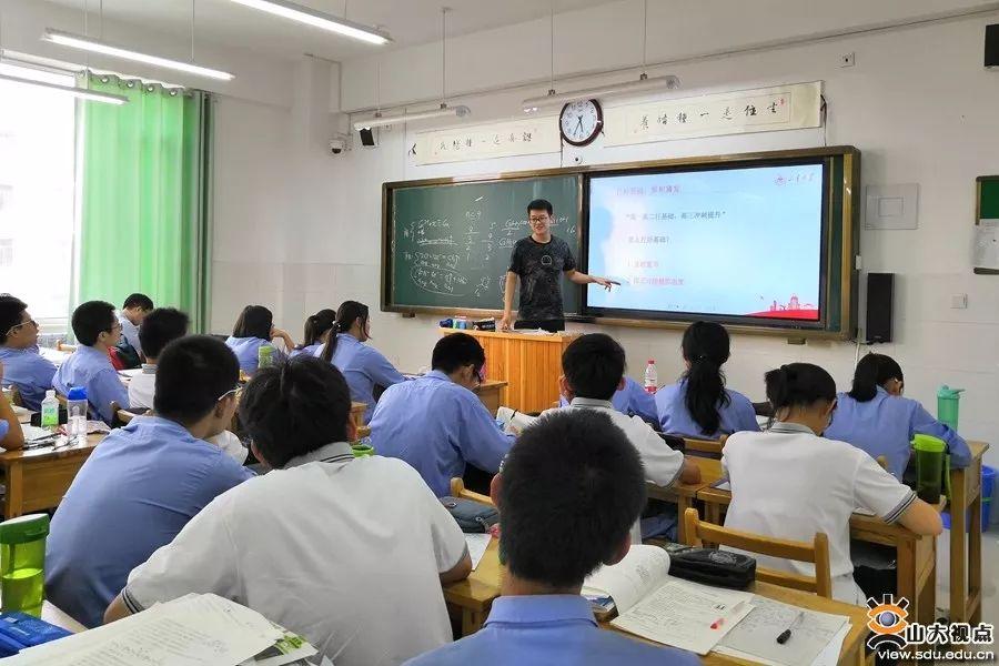 山东大学开展暑期优秀学子回访母校社会实践活动丨动态