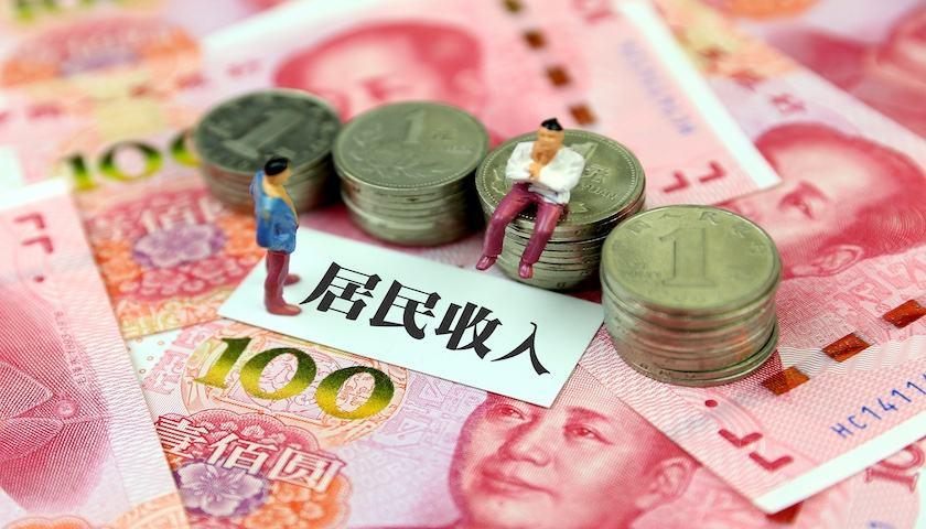 人口多 收入高 中国经济才能无忧