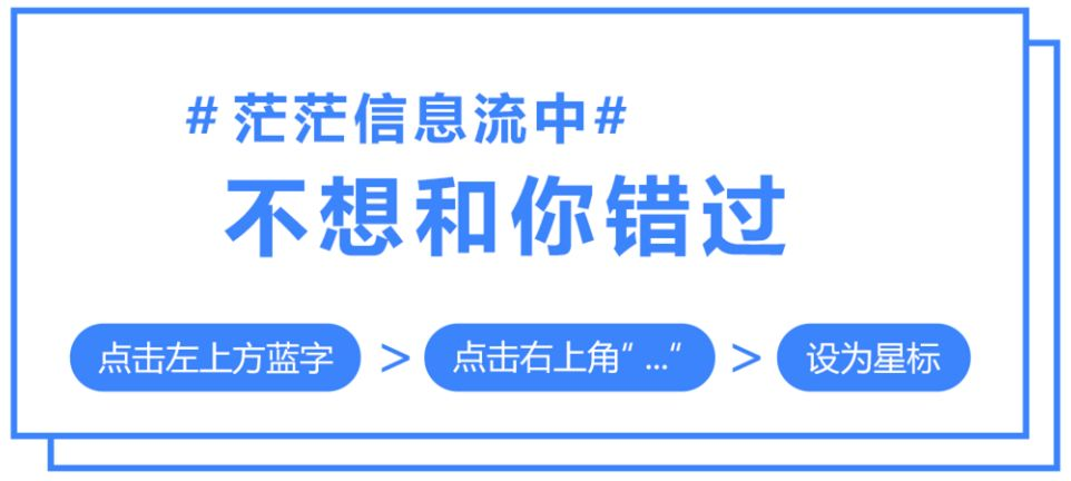 """清华MBA""""镁伽机器人""""项目获得2019年第十七届中国MBA创业大赛冠军"""