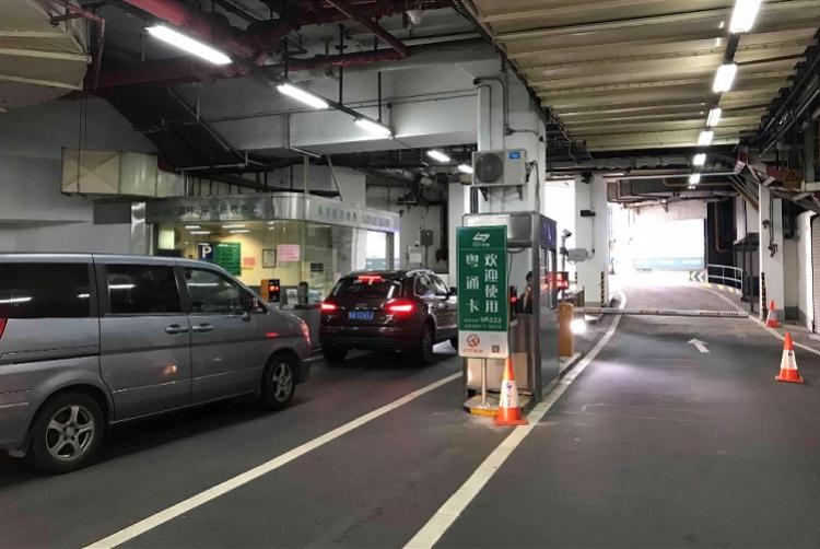无需领卡不用排队,广东超180个停车场开通粤通卡无感支付
