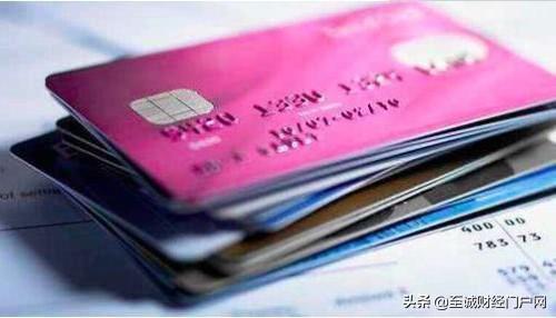 中信2登录:未激活不使用的信用卡还会被银行收取年费吗(图1)