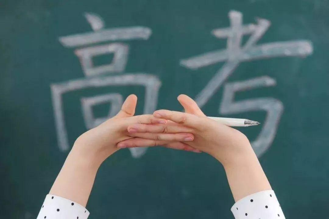 今年北京高招本科录取率83.7%!15名高分考生未被投档