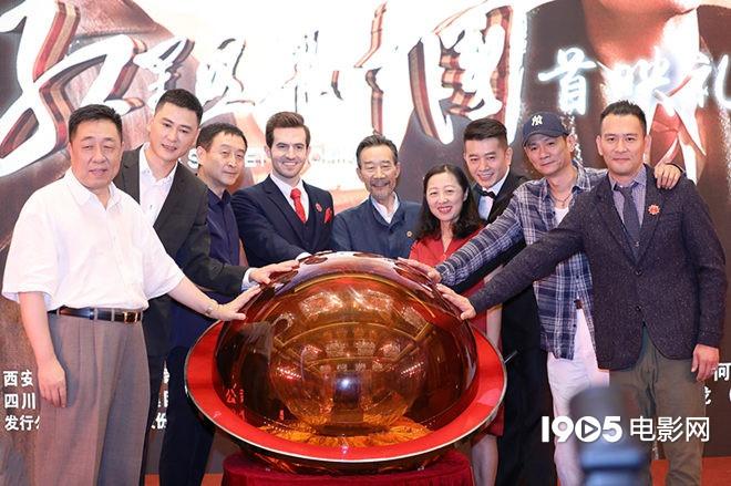 《红星照耀中国》定档8.8 李雪健王冀邢再度合作