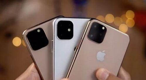 iPhone11要来了?你会不会买单?