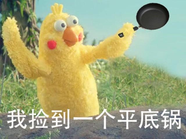 每日精选:你与吃鸡大神的距离 就差一个神器