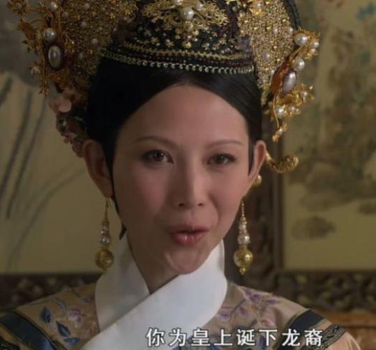<b>甄嬛传:华妃爱拿四阿哥开玩笑,皇后齐妃一听就生气是为什么?</b>