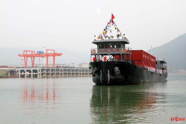 历时24天 嘉陵江全江通航首航货船抵达东北