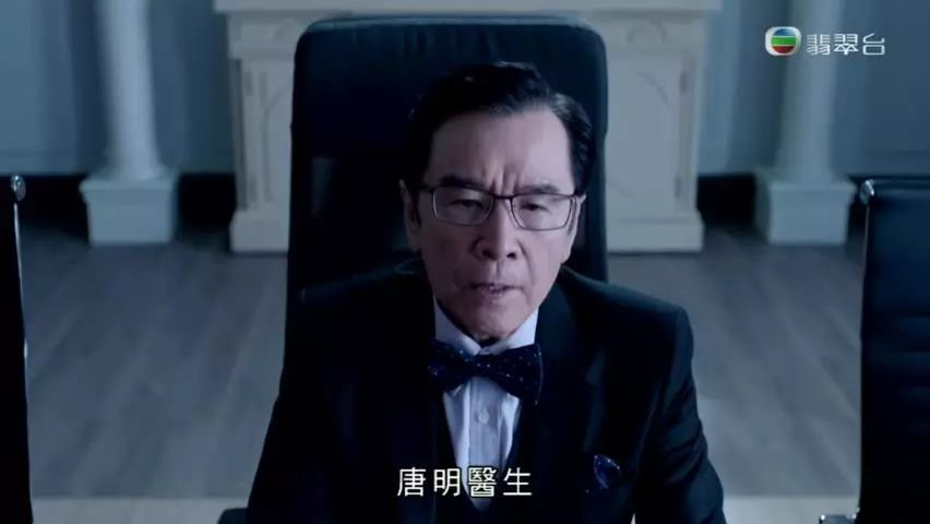 动漫-TVB一出手就是爆款,今年最强港剧!(17)