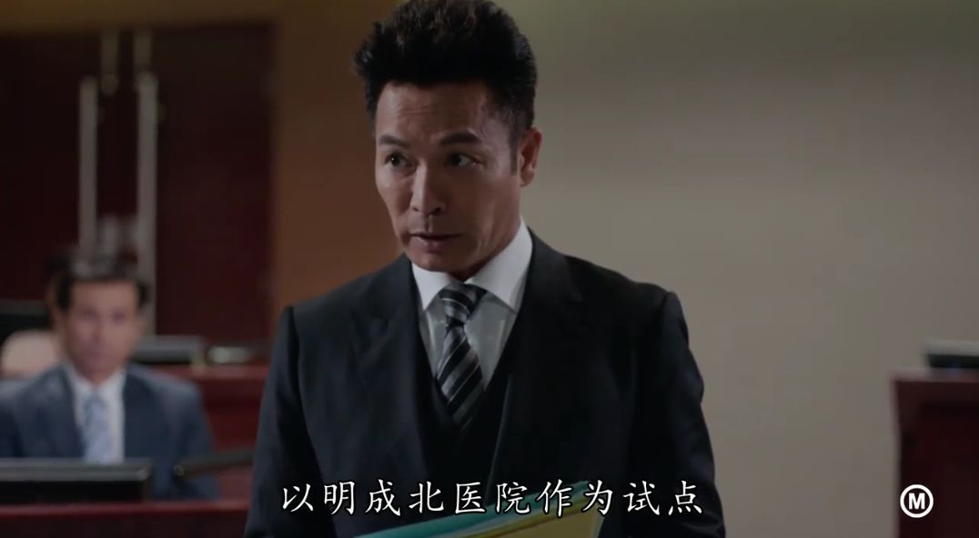 动漫-TVB一出手就是爆款,今年最强港剧!(11)