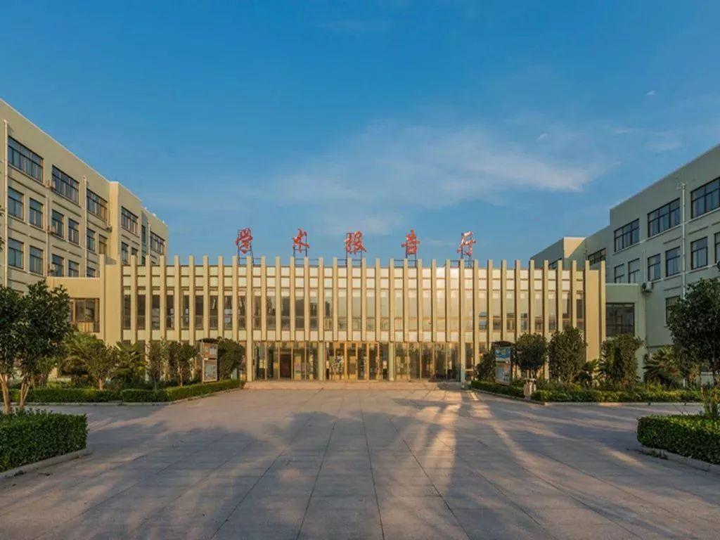 2020年,河南省下一所更名大学的高校是谁?