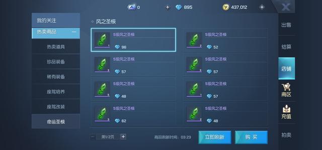 游戏综合资讯-免费yoqq龙族幻想:最省钱的提升方法!越早知道评分越高,零氪不是梦yoqq资源(2)