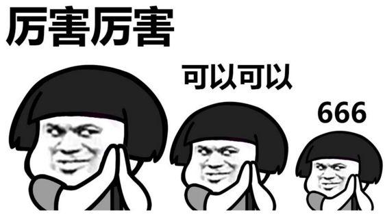 世界500强榜单发布,广州这三家企业上榜