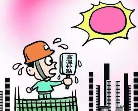 高温中暑可以被认定为工伤吗?劳动法已有规定,劳动者务必知悉