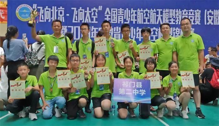 祁门二中出战全省青少年航空模型锦标赛再获佳绩!