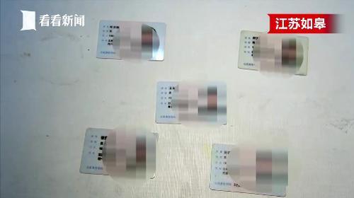 男子买假证去应聘 用人单位报警:假得太离谱了