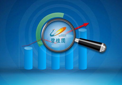 跃升至世界500强177名,碧桂园引入高科技开启多元发展新轨道