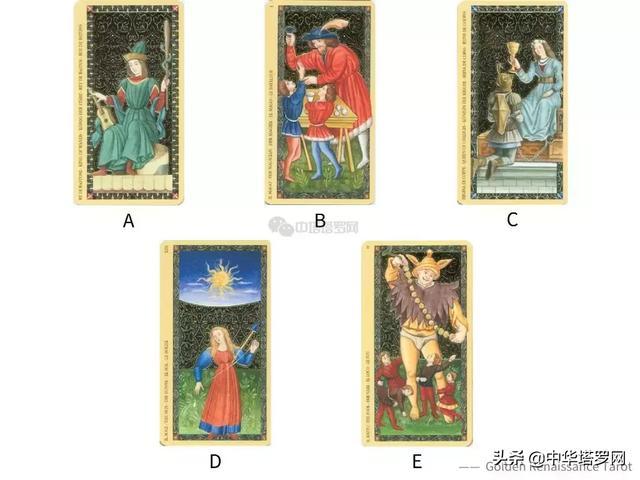 「塔罗预言」命运测试,你的人生模式将会是哪一种?