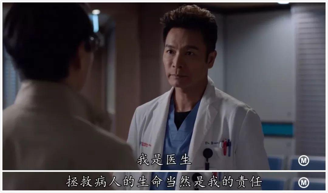 动漫-TVB一出手就是爆款,今年最强港剧!(22)