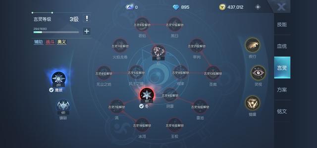 游戏综合资讯-龙族幻想:最省钱的提升方法!越早知道评分越高,零氪不是梦(3)