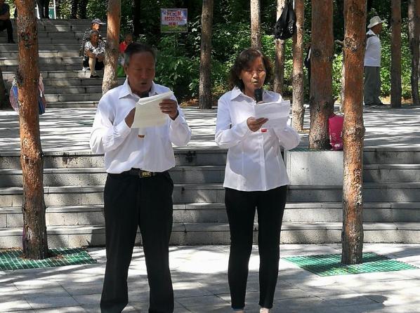 双鸭山益寿山森林公园山野合唱团唱响祖国成立70周年