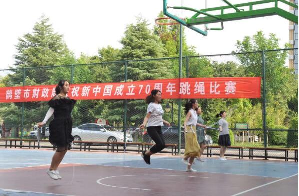 河南鹤壁市财政局举办干部职工跳绳比赛