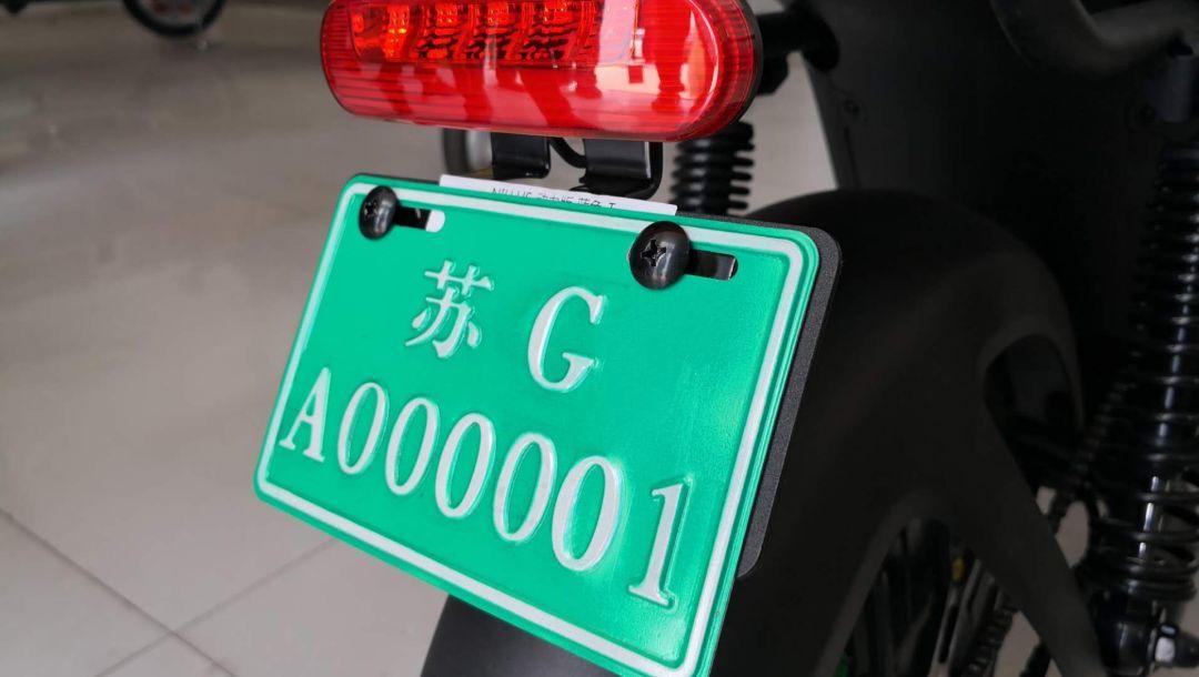 连云港电动车临时信息牌申领进入尾声,还没领取的朋友看这里