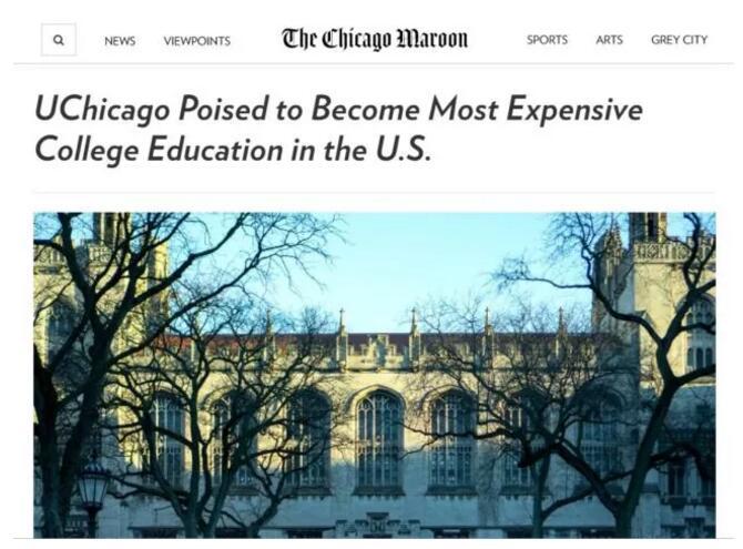 2020芝加哥大学一年总费用飙至80000刀,新一轮美国大学费用上涨来了!