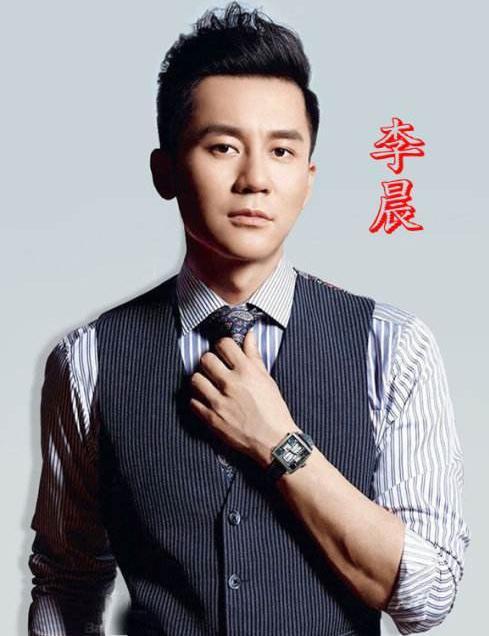 同名不同命:主持人李晨妻子怀三胎,演员李晨41岁与范冰冰分手
