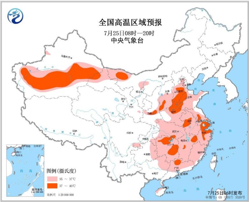 云南及东北地区等地有分散性较强降雨 华北及其以南地区有高温天气
