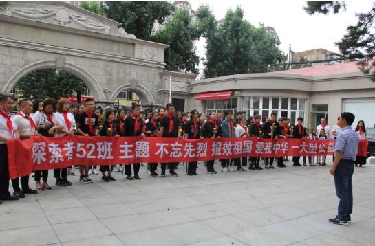 歆航探索者T52班在哈尔滨烈士陵园开展特别主题活动