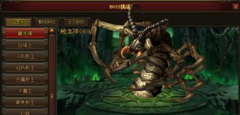 无码bt_天神战单职业bt版正式开启啦!类似战天神的游戏挑战boss方法和技巧