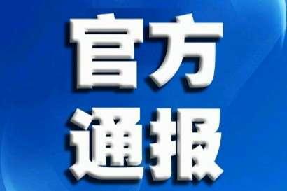厉害了!知产综改三年,广州开发区科技创新排名全国第一