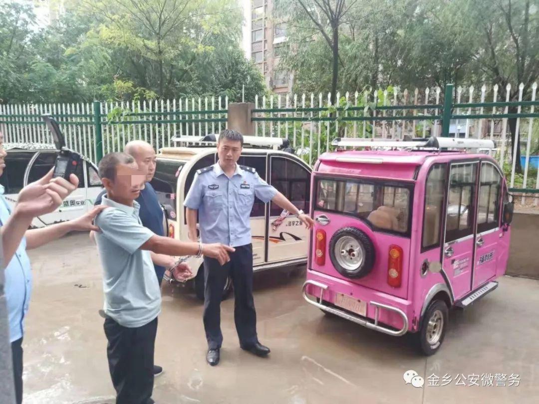 金乡公安:成功抓获盗窃电动车流窜作案人员