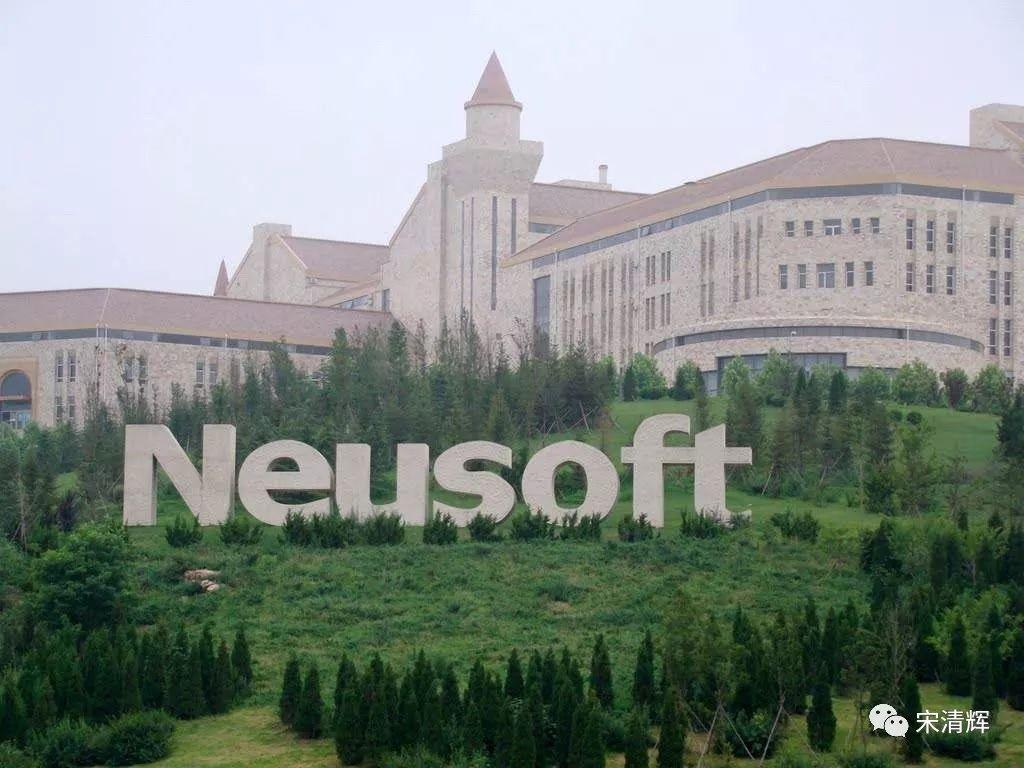 著名经济学家宋清辉分析称,若将来东软集团子公司全部拆分出去,净利润进行体外循环,可能会掏空上市公司。