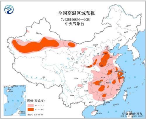 高温黄色预警 浙江河北河南江苏等地局地可达40℃