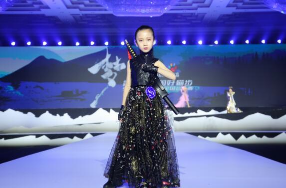 2019第七季中国好猫步MODEL MAKER少儿模特大师赛总冠军——宫羽涵