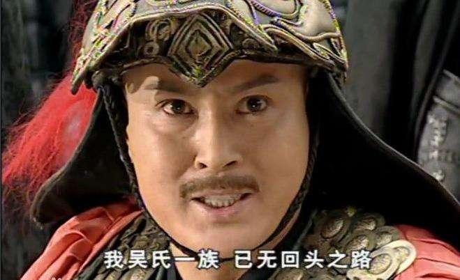 吴三桂眼看就要掀翻康熙,为何迅速一败涂地?全因一个可笑的要求