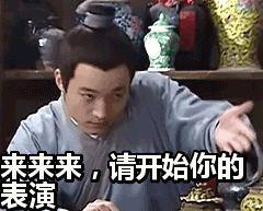 奇葩!陆川酒驾男子当着妻女面撒谎,否认是自己开车