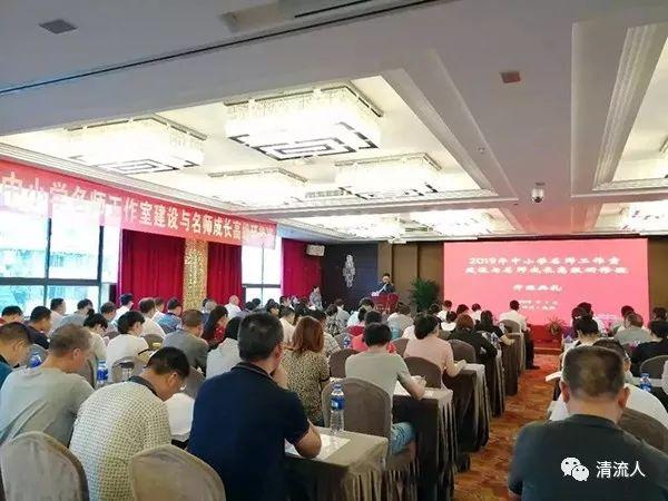 清流县名师工作室一行47人赴四川成都学习培训