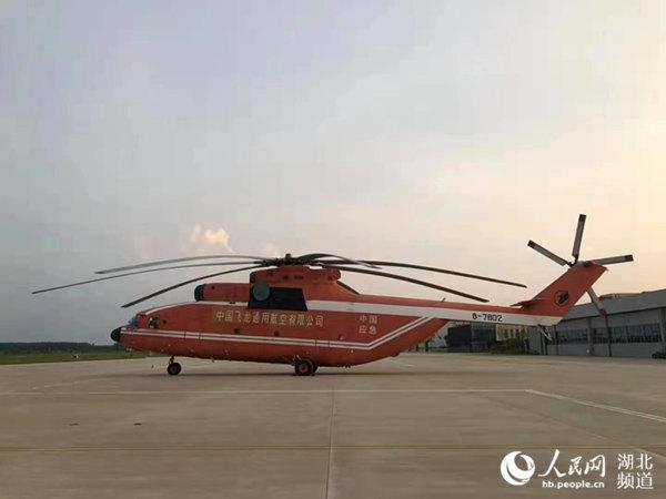 湖北首次采用大型直升机执行抗洪抢险备勤任务